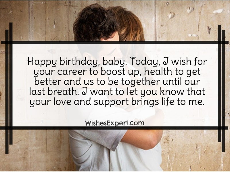 Birthday Message For Boyfriend