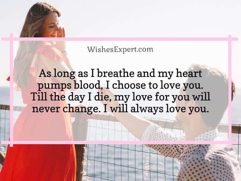 romantic propose message
