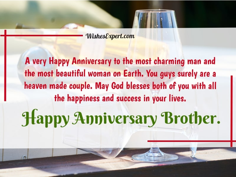 Happy-anniversary-brother-and-sister-in-law