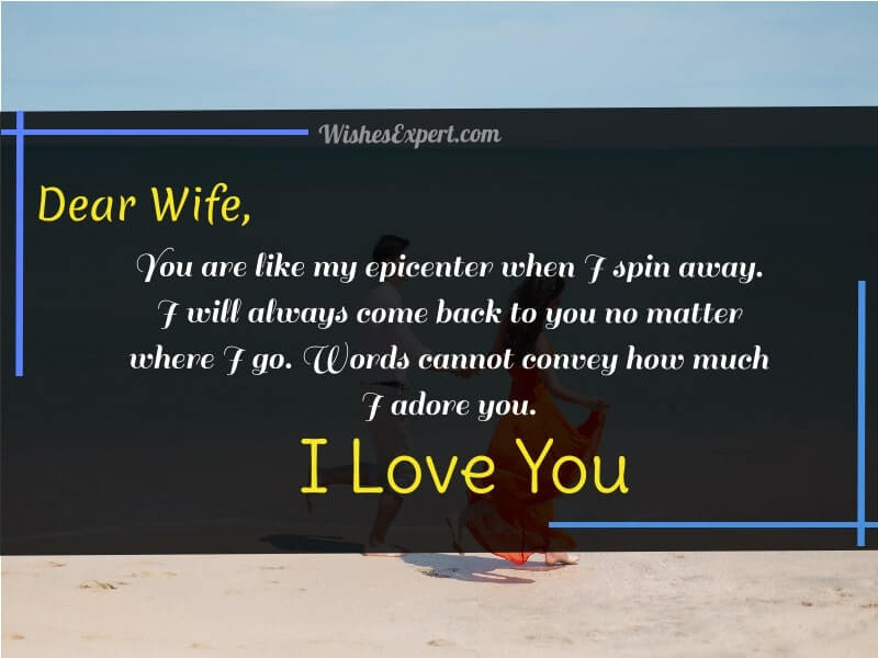 Deep-Love-Quotes-For-Wife