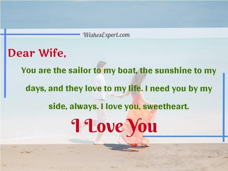 I-Love-My-Wife-Quotes