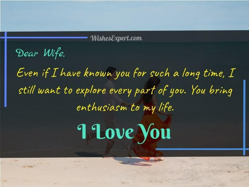 Love-Quotes-for-Wife